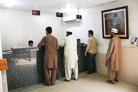 Reception, AL-Khidmat Raazi
