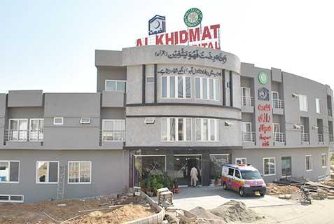 Alkhidmat Raazi Hospital Islamabad