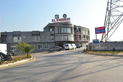 Alkhidmat Raazi Islamabad