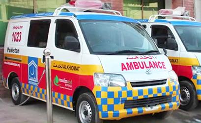 Alkhidmat Raazi Emergency Department
