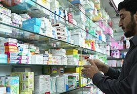 Raazi Pharmacies, Medicines, Al-Khidmat Raazi Rwp