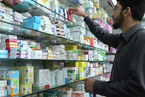 Pharmacy, Al-Khidmat Raazi