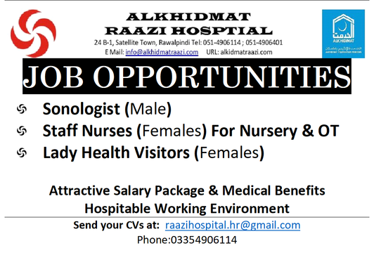 Job Oppurtunities, Hospital Jobs, Jobs in Al-Khidmat Raaziv