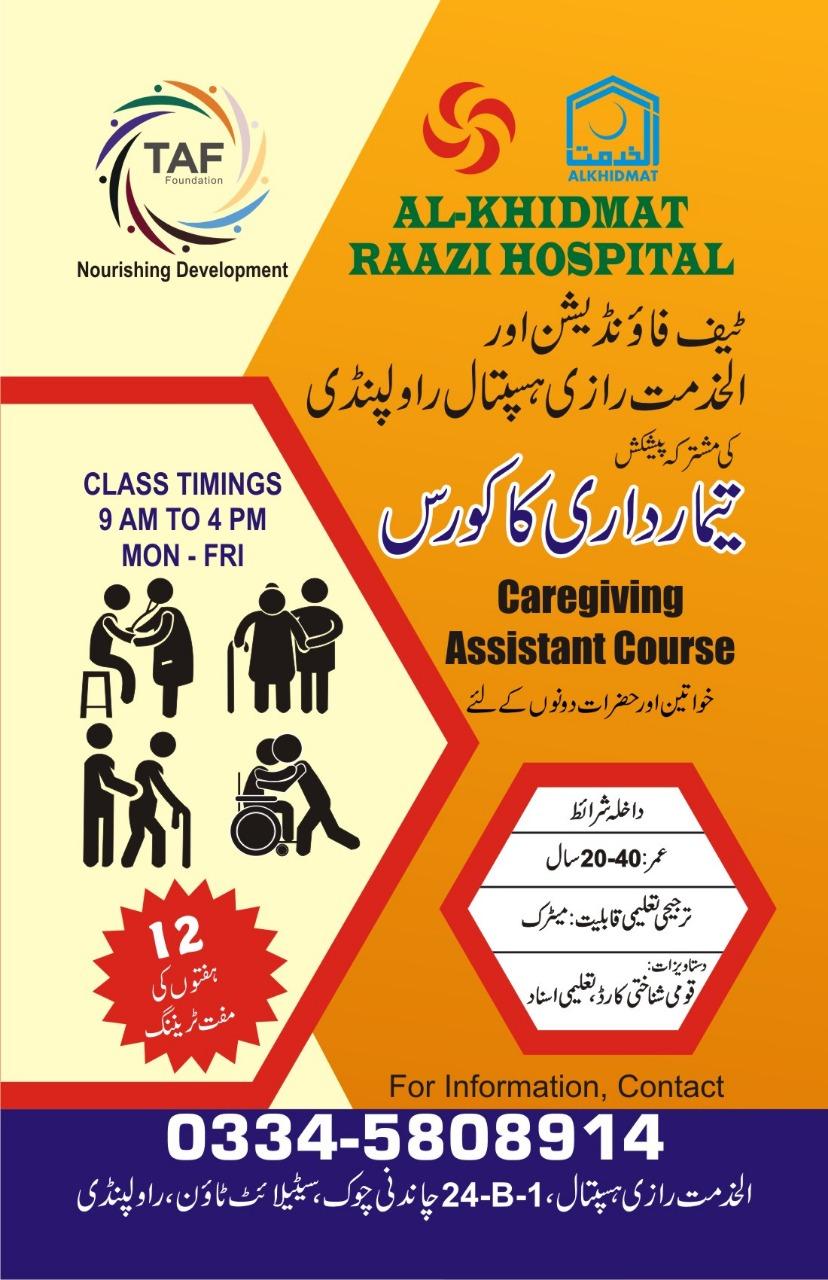 Caregiving Assistance Course