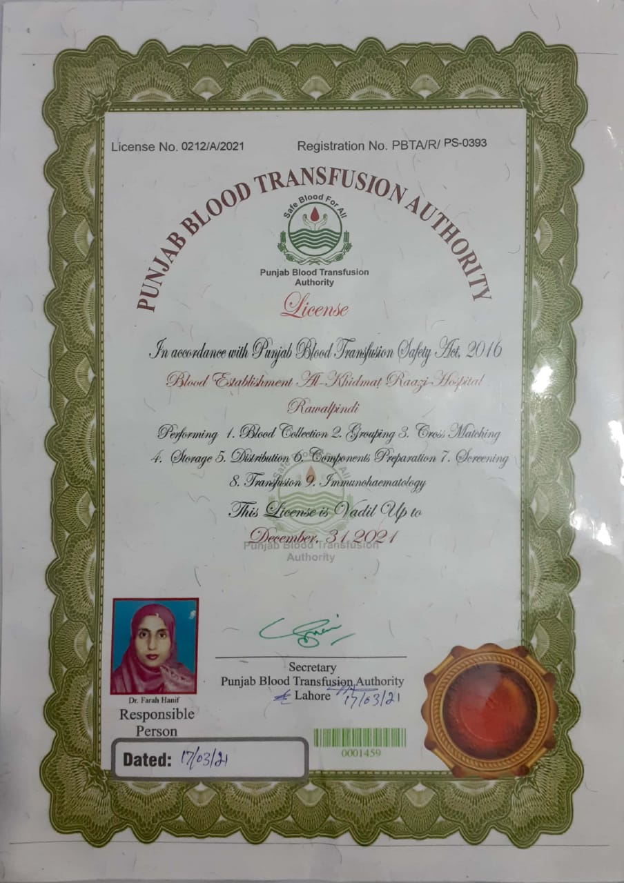 Punjab_Blood_Transfusion_Authority